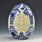 Chinese green flower Hand-painted ceramic Egg shape Openwork carving Vase