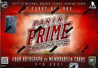 2013 14 PANINI PRIME HOCKEY HOBBY BOX