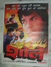 1975 Bollywood Poster SHOLAY Amitabh 39008