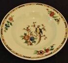 (1) Syracuse China 9