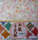 Origami Folding Paper Washi Chiyogami 100 Sheets 10 Designs 6 15cm Square