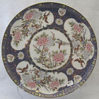JAPANESE IMARI BLUE PORCELAIN PLATE WITH GOLD SCROLL SWALLOWS PINK WHITE FLOWERS
