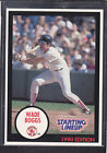 1990  WADE BOGGS - Kenner Starting Lineup Card - Boston Red Sox - (BLUE)
