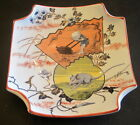 Vintage Ecrans Luneville Plate Decorated With Rat Mouse  Child Transferware
