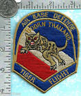 USAF patch - 432nd Security Police Squadron - Tiger Flight