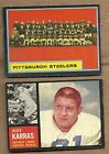 1962 Topps Football Cards 12