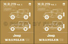 1987 1988 Jeep Wrangler and YJ Repair Shop Manual Laredo S Sahara Service Book