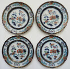 Antique Handpainted Set of 4 Chinoiserie Plates, Early 19th C - 10.5