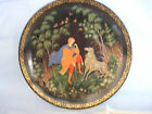 LENINGRAD RUSSIAN LEGENDS FAIRYTALE PLATE- TSAREVICH IVAN AND THE GRAY WOLF