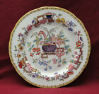 ANTIQUE HAMMERSLEY PORCELAIN CHINA DECORATIVE ORIENTAL FLORAL WALL PLATE #10072