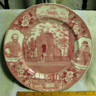 ANTIQUE THE OLD CHURCH TOWER JAMESTOWN VIRGINIA RED TRANSFER COLLECTOR PLATE