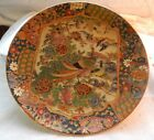 Decorative Plate Peacock Flowers Birds Embossed Gold Accents Textured Surface