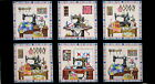 STITCH IN TIME SEWING QUILTING THEME NOTION PANEL ELIZABETH STUDIO COTTON FABRIC
