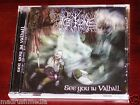 Icethrone: See You In Valhall CD 2012 Black Tears Of Death Recs Italy BTOD1228
