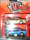 M2 MACHINES *AUTO-LIFT* GOLD CHASE 1955 CHEVROLET BEL AIR
