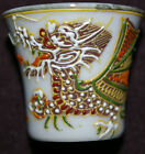 WHITE AND GOLD DRAGONWARE SAKE/SAKI CUP W/GEISHA LITHOPHANE YELLOW EYED DRAGON