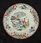 Antique Oriental Influenced Porcelain Plate - Made in France