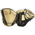 Easton NATY2000 Natural Youth Series Catcher's Mitt, 32-Inch, Right Hand Throw