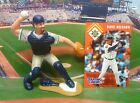 1995  DAVE NILSSON - Starting Lineup - SLU - Figure & Card - MILWAUKEE BREWERS