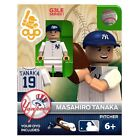 Limited Edition Mariano Rivera OYO Minifigure Made to Honor Retiring Pitcher 10