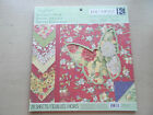 K&Company Susan Winget Meadow Specialty Paper 28 Sheets 12x12 Double-Sided NEW