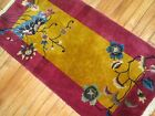 Antique Chinese Art Deco Rug Size 2'x3'11''