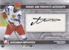 2013-14 In the Game Heroes and Prospects Hockey Cards 42
