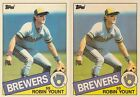 1985 85 TOPPS TIFFANY ROBIN YOUNT MILWAUKEE BREWERS HOF 2CT LOT ONLY 5000