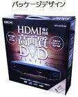 BEX RegionFree CPRM correspondence DVD player with HDMI cable BSDM2HDBK Japanese