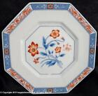 VINTAGE JARDIN DE CHINE by FITZ & FLOYD SALAD PLATES RETAIL $16 AS70C