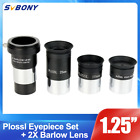 125 Plossl Telescope Eyepiece Set 4 10 25mm+2X Barlow Lens Kit for AstronomyUS