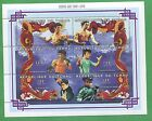 Bruce Lee Film Premiers Red Dragon African Souvenir Stamp Sheet Chad E62
