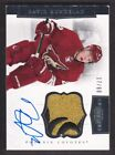 2011-12 Panini Dominion Hockey Cards 11