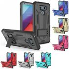 For LG G6 ZIZO Hybrid Future Armor Hard Case Cover Phone Kickstand