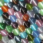 CATS EYE BEADS FIBER OPTIC MULTI COLOR BEAD STRAND MIX CHOOSE FROM 4MM 6MM 8MM