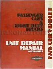 1978 Chevy Transmission Overhaul Book 78 Car Truck Automatic and Manual Rebuild