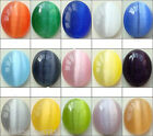 CATS EYE BEADS FIBER OPTIC 4MM ROUND CATSEYE CHOOSE FROM 18 COLORS STRAND
