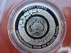 2008  20 cent YEAR OF PLANET EARTH proof coin. Only 11,500 made!! RARE!!!