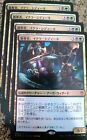 ***4x JAPANESE FOIL Ikra Shidiqi, the Usurper*** Commander 2016 Mint Magic Cards