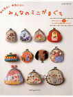 Easy and Cute Coin Purses Japanese Craft Book