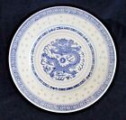 Tienshan Bread & Butter Plate, Translucent RICE FLOWER Pattern, 7