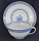 Tienshan Cup & Saucer, Translucent RICE FLOWER Pattern