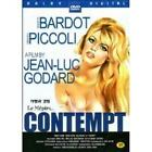 Contempt DVD VIDEO MOVIE Brigitte Bardot Michel Piccoli Film By Jean Luc Godard