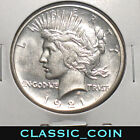 1921 SILVER PEACE DOLLAR 1 UNCIRCULATED DETAILS FIRST YEAR KEY DATE FREE S H