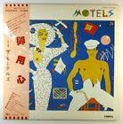 """12"""" LP - The Motels - Careful - E604 - Japan Release - cleaned"""
