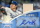 2014 Topps The Future is Now Autograph Relics Card #FNARHR2 Hyun-Jin Ryu 10