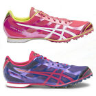 NEW Lady Asics Hyper Rocketgirl 6 Track Shoes Spikes Choose Size and Color