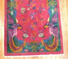 Antique Chinese Art Deco Rug Size 2'6''x4'6''