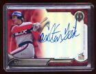2016 TRIBUTE CARLTON FISK RED REFRACTOR AUTO 5 ON CARD AUTOGRAPH MINT HOF RARE