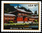 US 5257 Priority Mail Byodo in Temple 670 single MNH 2018